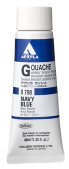 Holbein Acryla Gouache 40ml Navy Blue