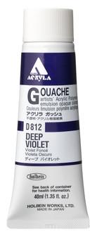 Holbein Acryla Gouache 40ml Deep Violet