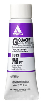 Holbein Acryla Gouache 40ml Red Violet