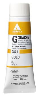 Holbein Acryla Gouache 40ml Gold