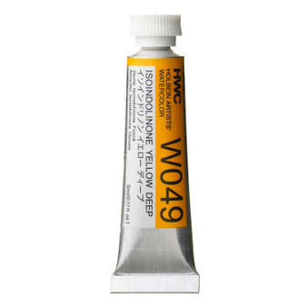 Holbein Artists Watercolor 5ml Isoindolinone Yellow Deep