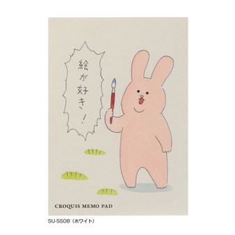 Holbein Croquis Memo Pad Bunny White Brush