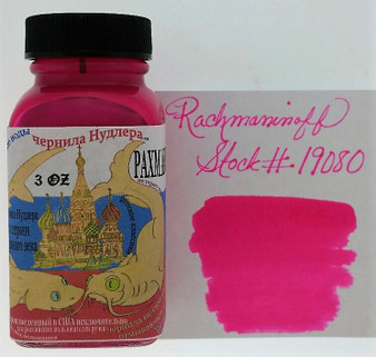 "Noodler's ""Russian Series"" Ink 3oz Rachmaninoff"