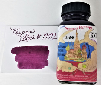 "Noodler's ""Russian Series"" Ink 3oz Kuprin"