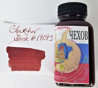 "Noodler's ""Russian Series"" Ink 3oz Chekhov"