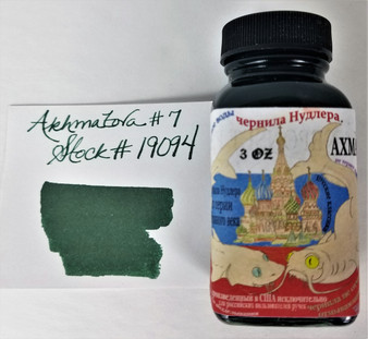 "Noodler's ""Russian Series"" Ink 3oz Akhmatova"