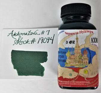 "Noodler's ""Russian Series"" Ink 3oz Akhmatova"