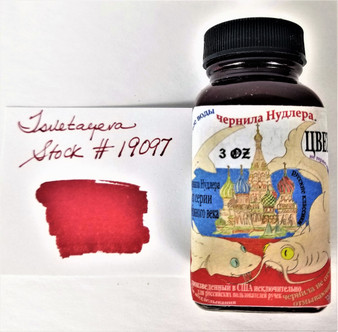 "Noodler's ""Russian Series"" Ink 3oz Tsvetayev"