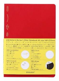 Stalogy 1/2 Year Notebook A5 Red