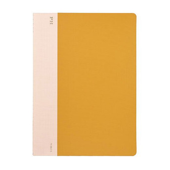 Hightide Stationery Cheesecloth Ruled Notebook B5 Yellow