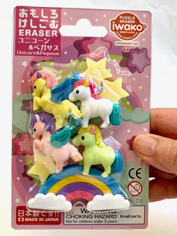 BC Mini Unicorn Eraser Set