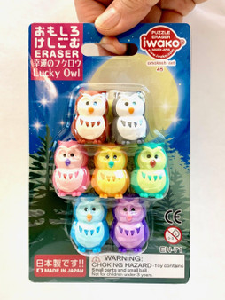 BC Mini Owl Eraser Set
