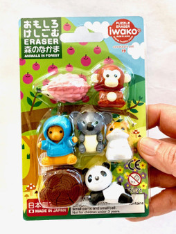 BC Mini Animal Eraser Set