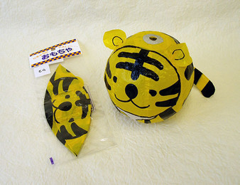 "Japanese Paper Place Paper Balloon 5"" Tiger"