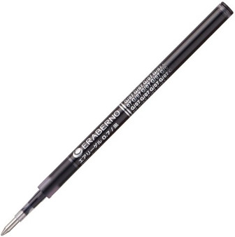 Kokuyo Me Gel Pen Refill .7mm Black