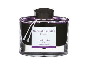 Pilot Iroshizuku Ink 50ml Bottle Murasaki-Shikibu Violet