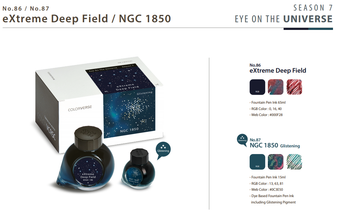 Colorverse Ink Duo eXtreme Deep Field & NGC 1850