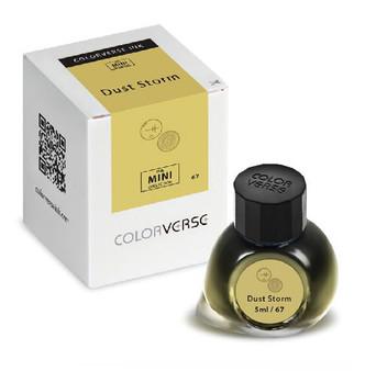 Colorverse Ink Mini Bottle 5ml Dust Storm