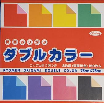 "Aitoh Origami Mini Double Sided 3"""