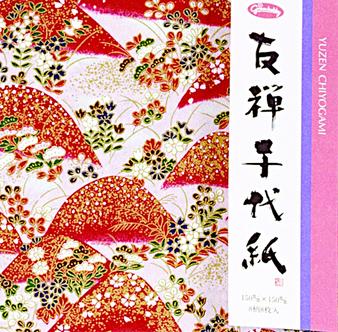"""Aitoh Origami Yusen Chiyo Washi 8 Sheets 5 7/8"""""""