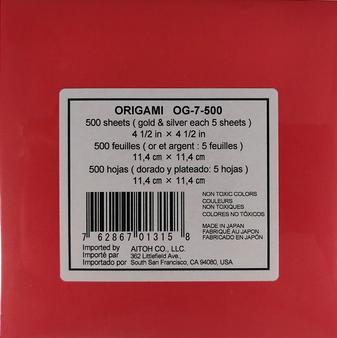 "Aitoh Origami 500 Sheets 4.5"""