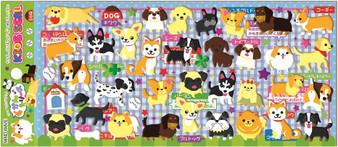 BC Mini Stickers Puffy Puppies