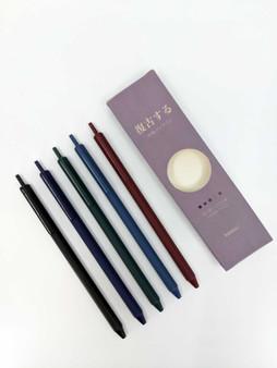 Retro Tone .5 Gel Pen Set of 5 Cool Colors