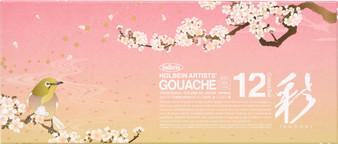 Holbein Irodori Gouache Limited Edition Seasons Set Spring