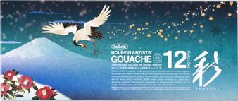 Holbein Irodori Gouache Limited Edition Seasons Set Winter