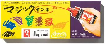 Krink Japanese Magic Ink Markers 8 Color Set