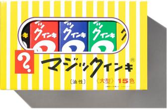 Krink Japanese Magic Ink Markers 15 Color Set