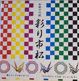 Aitoh Origami Paper Pack Chiyogami Checker