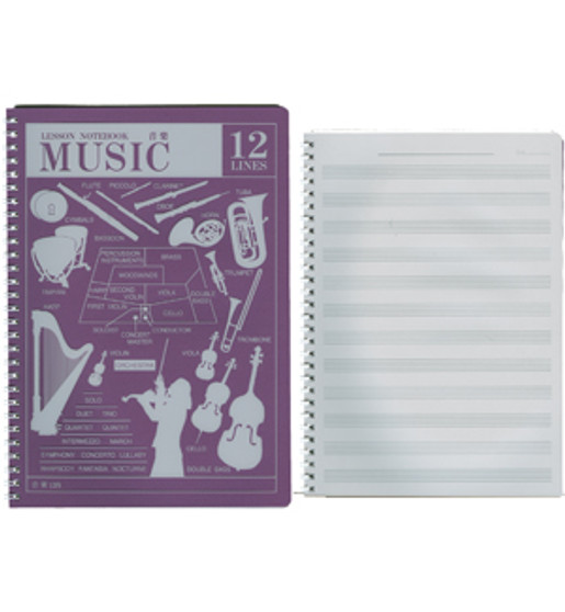 Apica Lesson Notebook Lined 10x7 Music 35sh