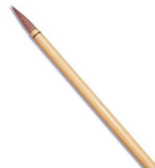 Yasutomo Calligraphy Brush 5/16-Inchx1 3/8