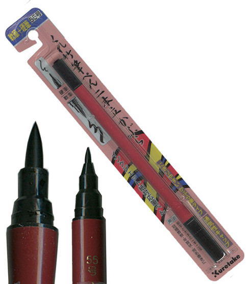 Kuretake #55 Fude Pen