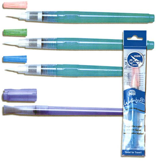 Yasutomo Niji Water Brush Mini Short Handle