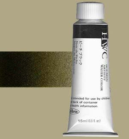 Holbein Artists Watercolor 15ml Sepia