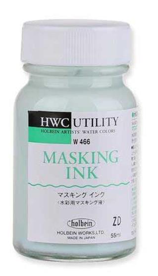 Holbein Masking Fluid 55ml Jar