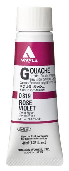 Holbein Acryla Gouache 40ml Rose Violet