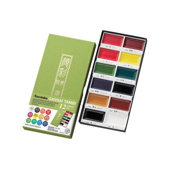 Kuretake Zig Gansai Tambi Watercolor 12-Color Set I