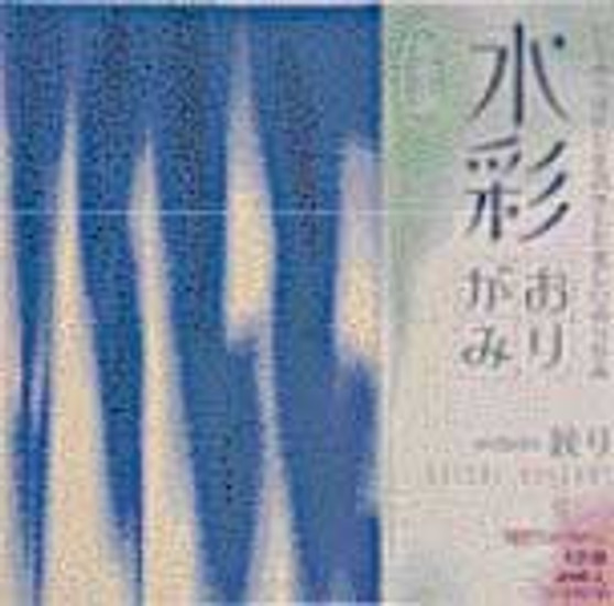 """Aitoh Origami Stripes 36 Sheets 5 7/8"""""""