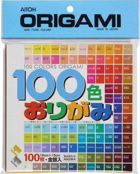 """Aitoh Origami 100 Color Pack 5 7/8"""""""