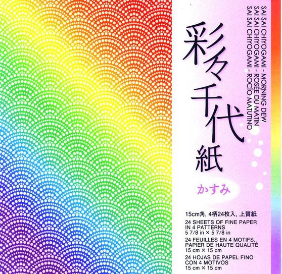 "Aitoh Origami Sai Sai Chiyo 5 7/8"" Morning Dew"