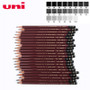 Uni Mitsubishi Hi-Uni Pencil 4B Dozen