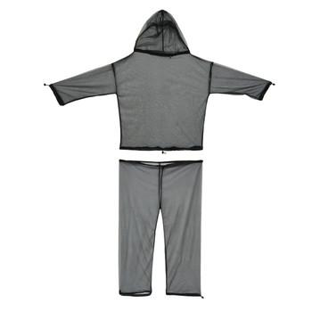 No-See-Um Suit - S/M, UPC :811747022602