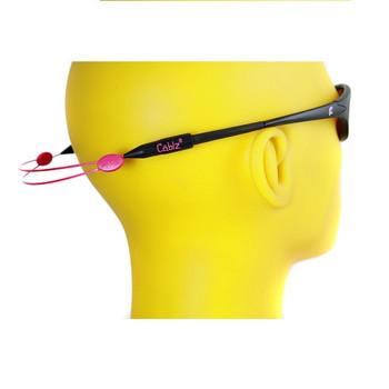 Cablz Zipz Adjustable Sunglasses Holder Pink 14in, UPC : 013964254440