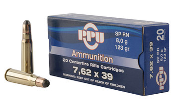 Prvi Partizan Rifle, 762X39, 123 Grain, Soft Point, 20 Round Box PP76239S, UPC :8605003812845