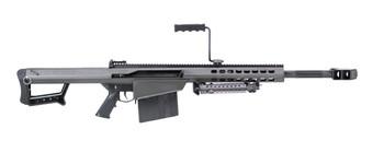 "Barrett 82CQ, Semi-automatic, 50BMG, 20.6"" Barrel, Black Finish, Synthetic Stock, 10Rd, Carry Case, 1 Magazine 13318, UPC :816715010193"