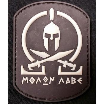 RUBBER MORALE PATCH MOLON LABE, UPC :642896554733