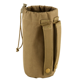 Vism Molle Water Bottle Pouch - Tan, UPC :848754003867